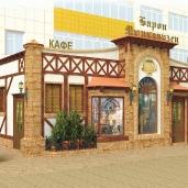 Фасады кафе / Фасады Рестораны Кафе Бары Архитектура