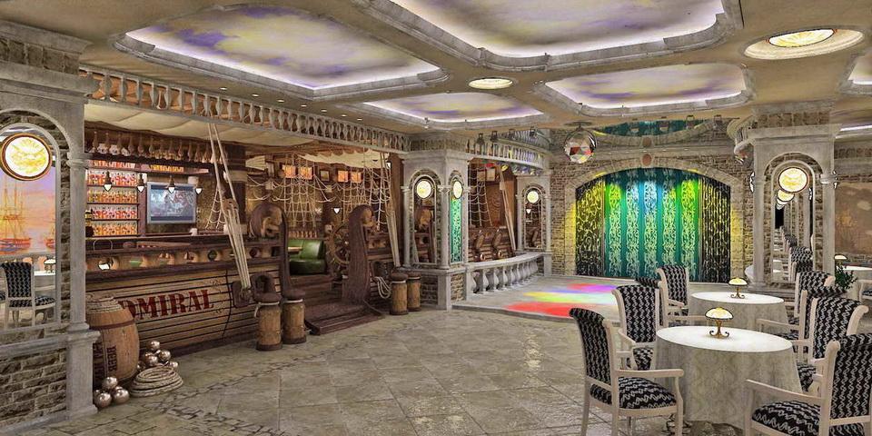 Ресторан Адмирал